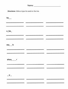 Interactive worksheet ELA Body Words 1: Write and Definition