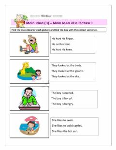 Interactive worksheet Main Idea in pictures