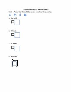 Interactive worksheet Characters related to -mouth-