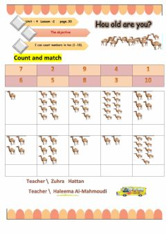 Interactive worksheet We can1