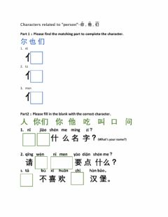 Interactive worksheet Characters Related to -Person-