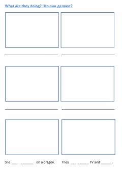 Interactive worksheet What are they doing? videos 1