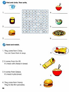 Interactive worksheet GET SMART YEAR 3 - page 58