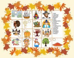 Ficha interactiva Thanksgiving finding words