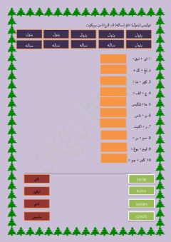 Interactive worksheet Jawi darjah 1 (23.11.2020)