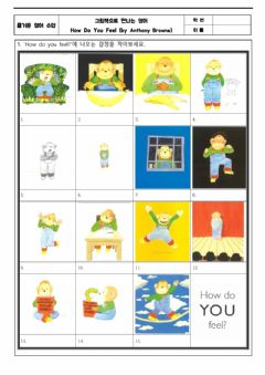 Interactive worksheet How do you feel?
