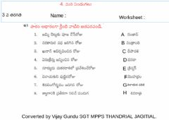 Interactive worksheet 3rd tel pandugalu 4 By Vijay Gundu