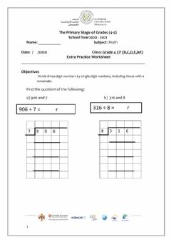 Interactive worksheet long division by one digit