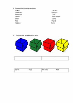 Interactive worksheet Spanish for dima
