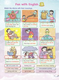 Interactive worksheet Fun with English -- Idioms