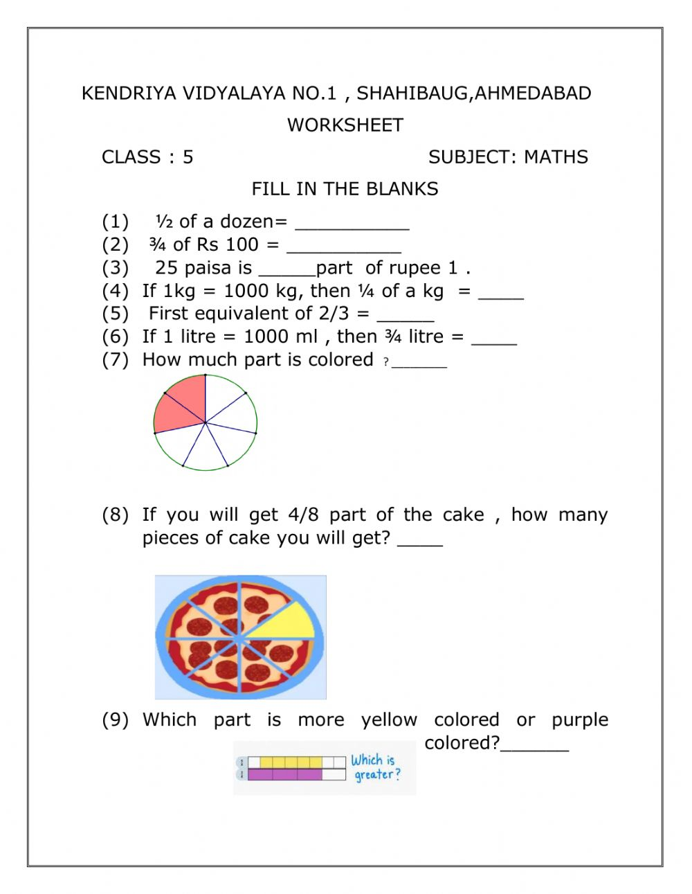 Fill In The Blanks Free Online Activity