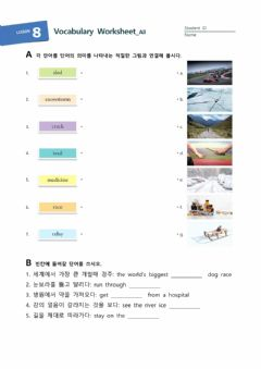 Interactive worksheet 중2 8과 단원평가