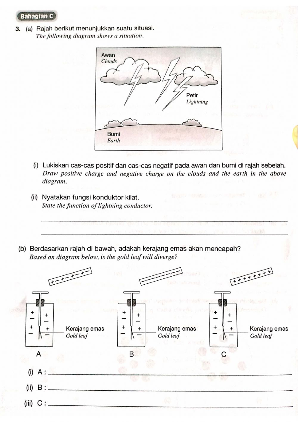 Sc f2 chapter 7 electricity and magnetism worksheet