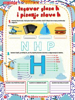 Interactive worksheet Slovo H