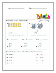 Interactive worksheet Divide by 2