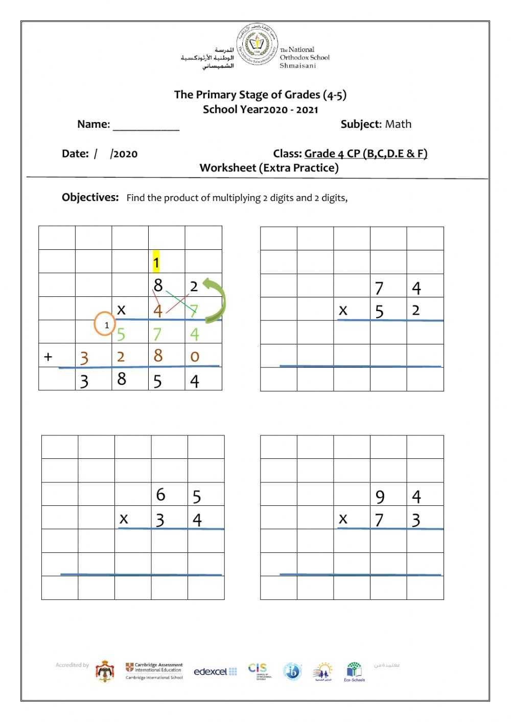 Multiply 2 digits by 2 digits worksheet
