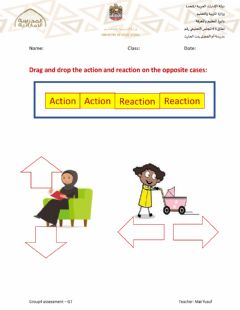 Interactive worksheet Newtons 3rd law