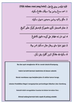 Interactive worksheet Tulisan jawi