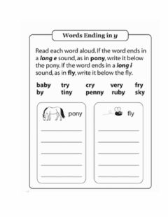 Interactive worksheet Sounds of 'y'