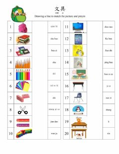 Interactive worksheet Stationery