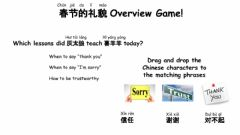 Interactive worksheet Overview Game