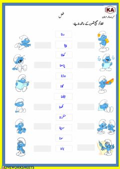 Interactive worksheet Verb