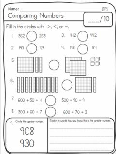 Interactive worksheet Comparing Numbers - Assignment