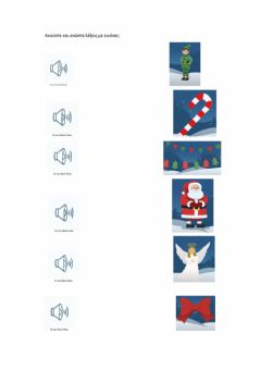 Interactive worksheet Christmas alphabet A-F 1