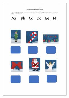 Interactive worksheet Christmas Alphabet A-F 2