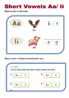 Interactive worksheet Phonics- Short sounds A- I
