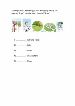 Interactive worksheet Short forms of be