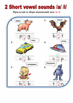 Interactive worksheet 2 Phonics A-I