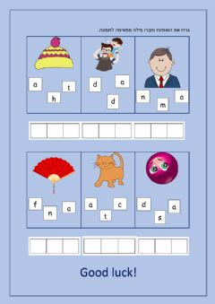 Interactive worksheet CVC Phonics