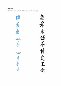 Interactive worksheet Standard Chinese-Lesson 9
