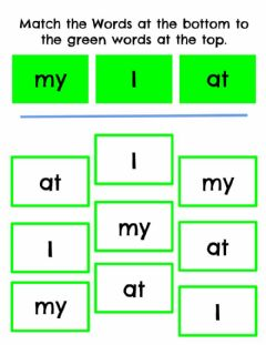 Interactive worksheet Word Match: at, I, my