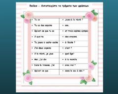 Interactive worksheet La récré