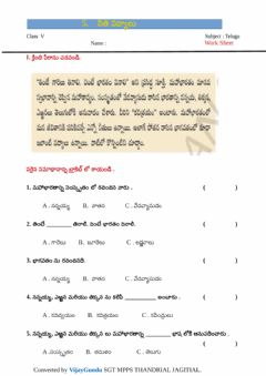 Interactive worksheet 5th telugu neethi padyalu 1 by Viay Gundu