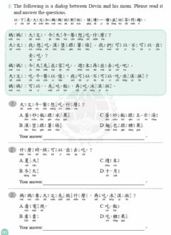 Interactive worksheet 學華語向前走b2l4-3