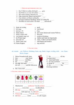 Interactive worksheet Kleidung
