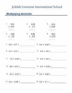 Ficha interactiva Multiplying Decimals