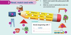 Interactive worksheet Words start with t