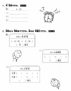 Interactive worksheet Horas