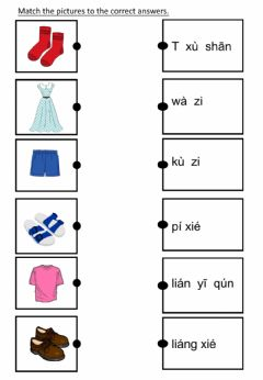 Interactive worksheet Clothing 衣服