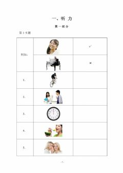 Interactive worksheet Hsk1