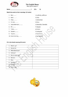 Interactive worksheet Vocabulary Way up 1 Lesson 5
