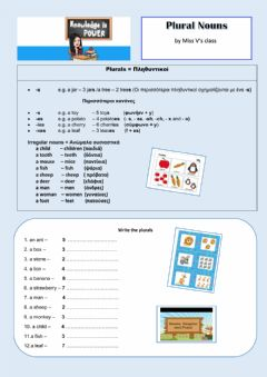 Interactive worksheet Plural Nouns - Rules and Practice