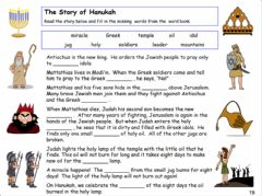 Interactive worksheet Hanukah