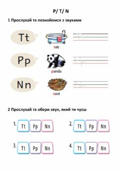 Interactive worksheet Phonics P- T- N