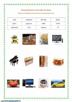 Interactive worksheet Words I know
