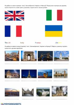Interactive worksheet Capitals and countries